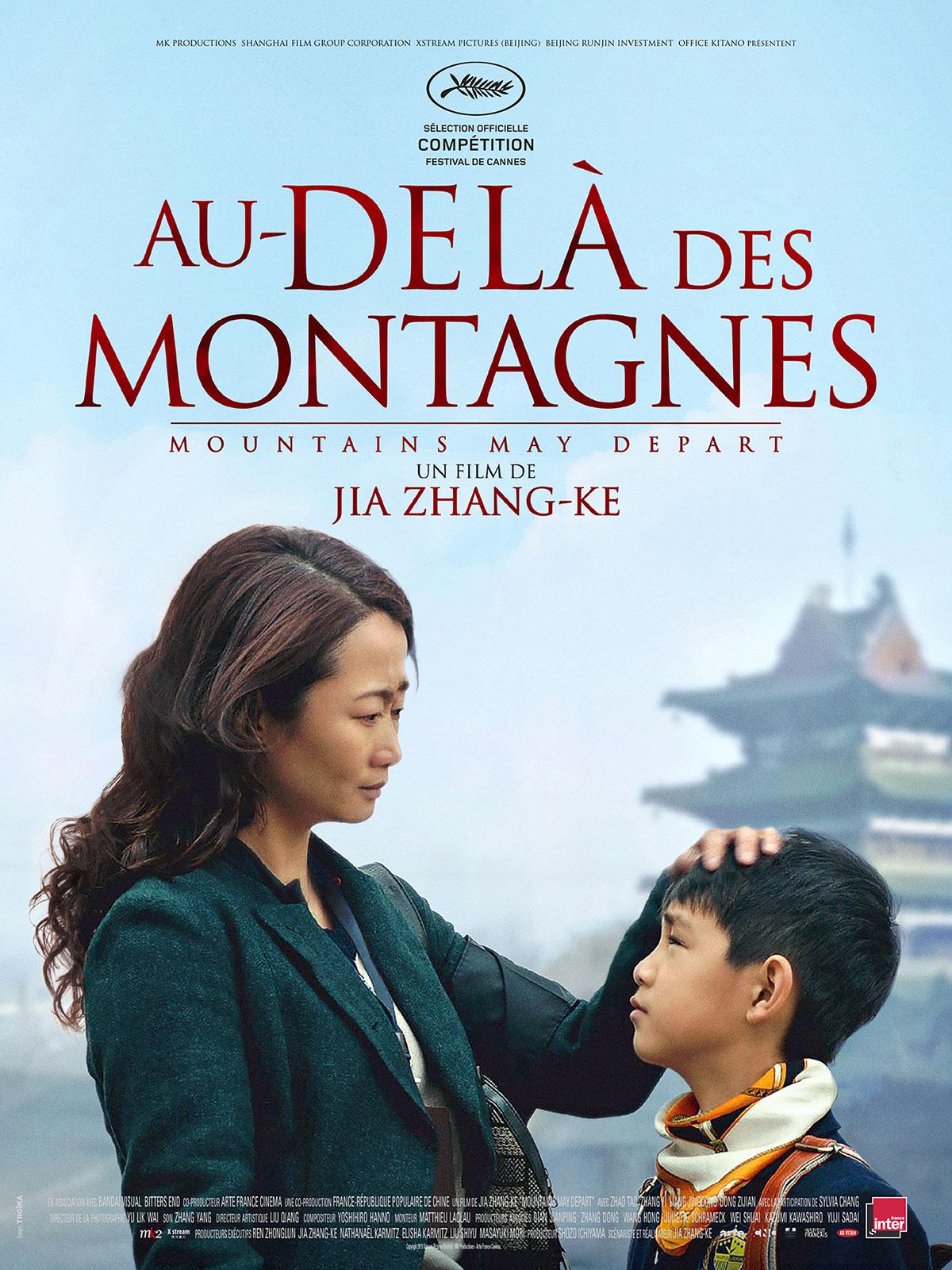 Association Vive Le Cinéma à Muret 31 Lettre Aux Adhérents No 85