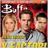 DPStream Buffy Contre Les Vampires - S�rie TV - Streaming - T�l�charger poster .65