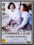 Les femmes du lac aux âmes parfumées