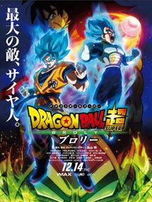 Dragon Ball Super: Broly Teaser VF Officiel