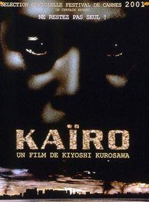 Kaïro streaming gratuit
