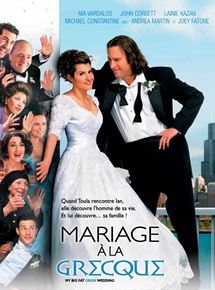 Mariage à la grecque streaming
