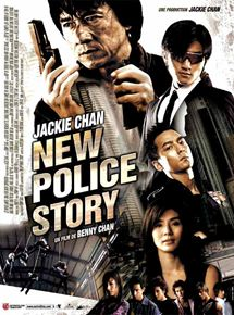 New police story streaming
