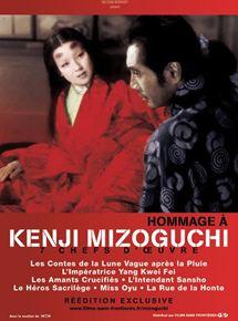 Hommage à Kenji Mizoguchi