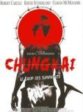 Chungkai, le camp des survivants