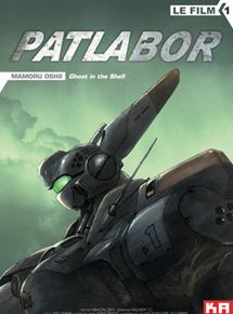Patlabor streaming