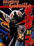 Bande-annonce Mothra contre Godzilla