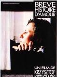 Breve Histoire d'amour streaming