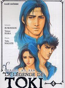 Hokuto no Ken 5 : la légende de Toki (TV)