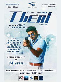 Bande-annonce Theri