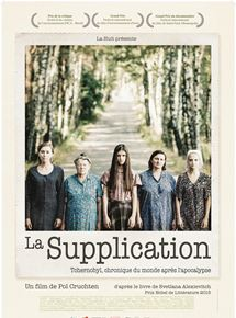 La Supplication streaming