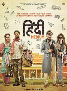 Hindi Medium streaming