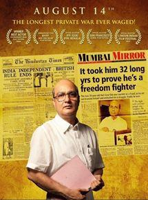 The Story of Gaur Hari Das