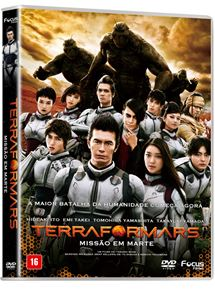 Terraformars streaming