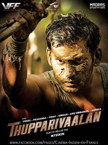 Thupparivaalan streaming