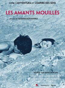 Les Amants mouilles streaming