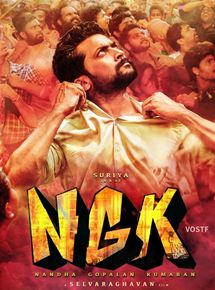 NGK en streaming