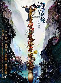 Le Chevalier des ombres : entre Yin et Yang streaming