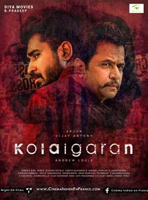Kolaigaran streaming