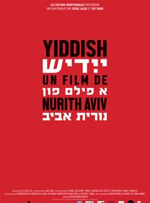Yiddish streaming