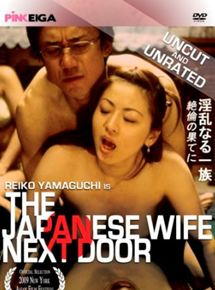 The Japanese Wife Next Door streaming