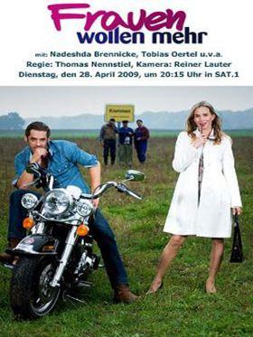 La sir ne marocaine film 2011 allocin for Chambra 13 film marocain complet