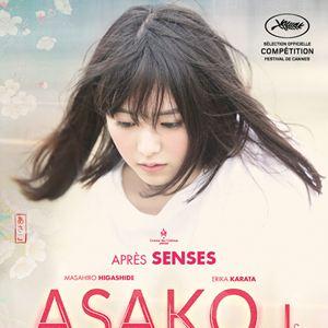 ASAKO I&II : Affiche