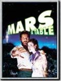 Mars &#224; table !
