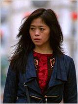 Qiu Lan
