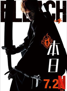 Film Bleach Streaming Complet - ...
