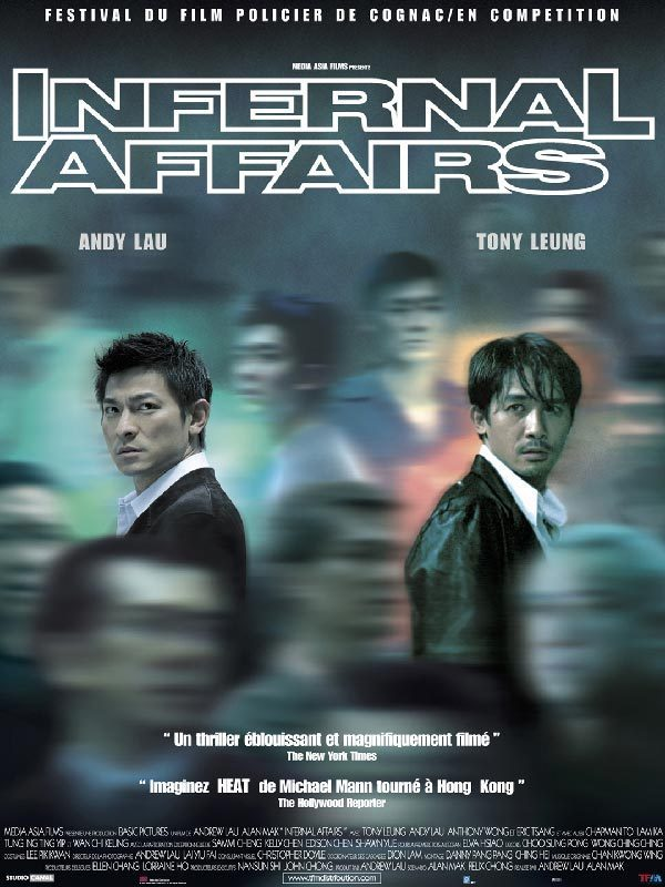 Infernal Affairs en français