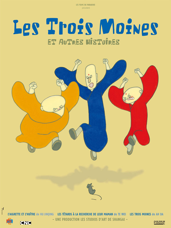 Image du film Contes chinois 1 : Les trois moines et autres histoires