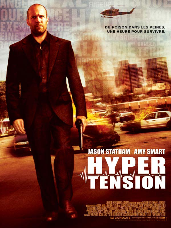 Hyper tension streaming