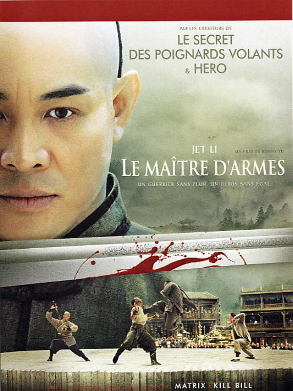 Le ma tre d 39 armes film 2006 allocin for Maitre art martiaux chinois