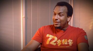 Vid o de la 36 me chambre de shaolin interview 1 for Chambre 13 film marocain trailer
