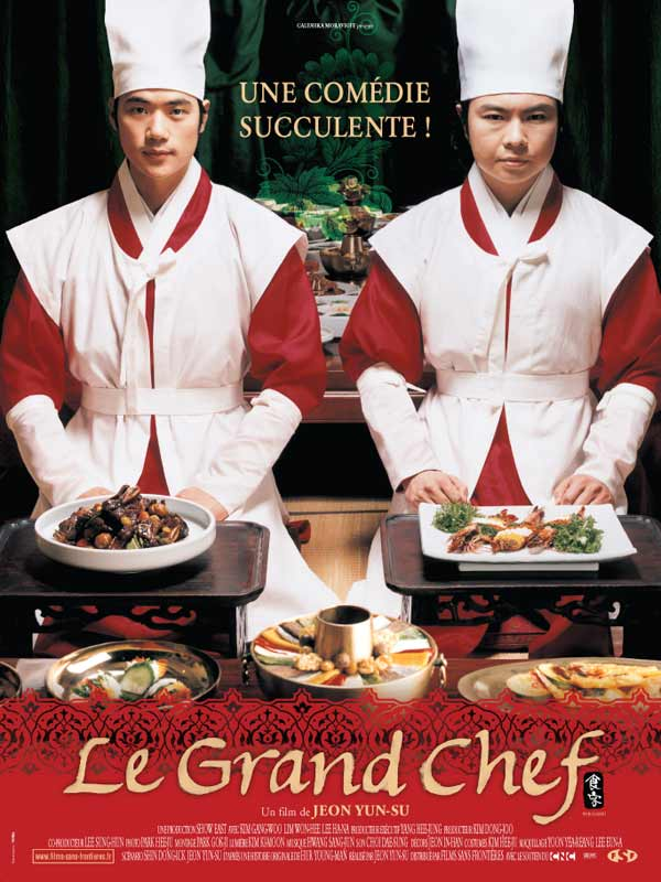 le grand chef film 2007 allocin. Black Bedroom Furniture Sets. Home Design Ideas