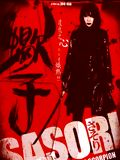 Sasori, la femme scorpion streaming