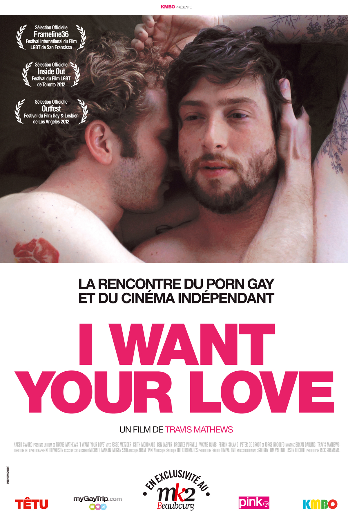 I want your love movie