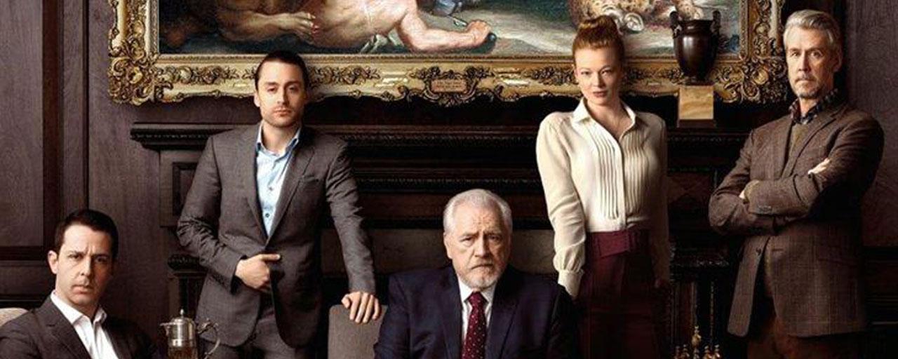 Succession : la saga familiale HBO déjà renouvelée pour une saison 2