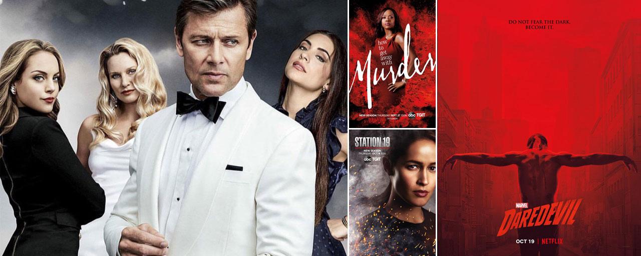 Marvel's Daredevil, Murder, Grey's Anatomy : Station 19... Les séries de la rentrée font le plein d'affiches [MAJ]