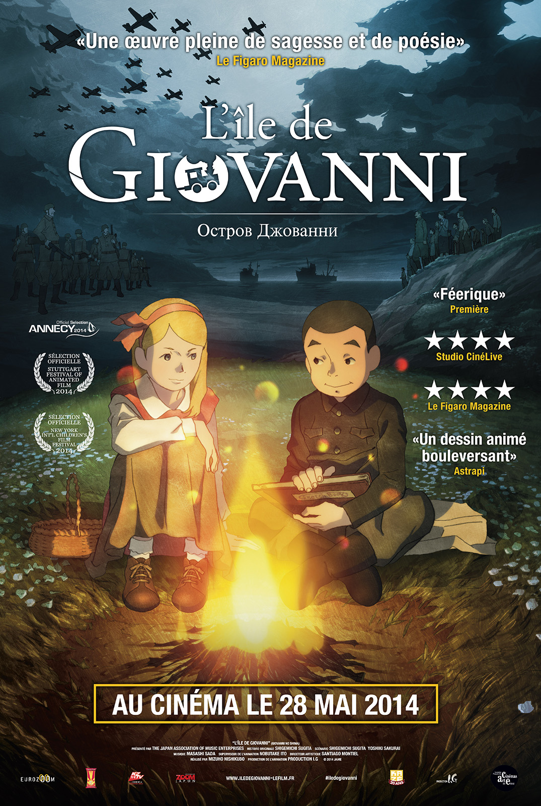 L'�le de Giovanni | Multi | BRRiP | FRENCH | 2013