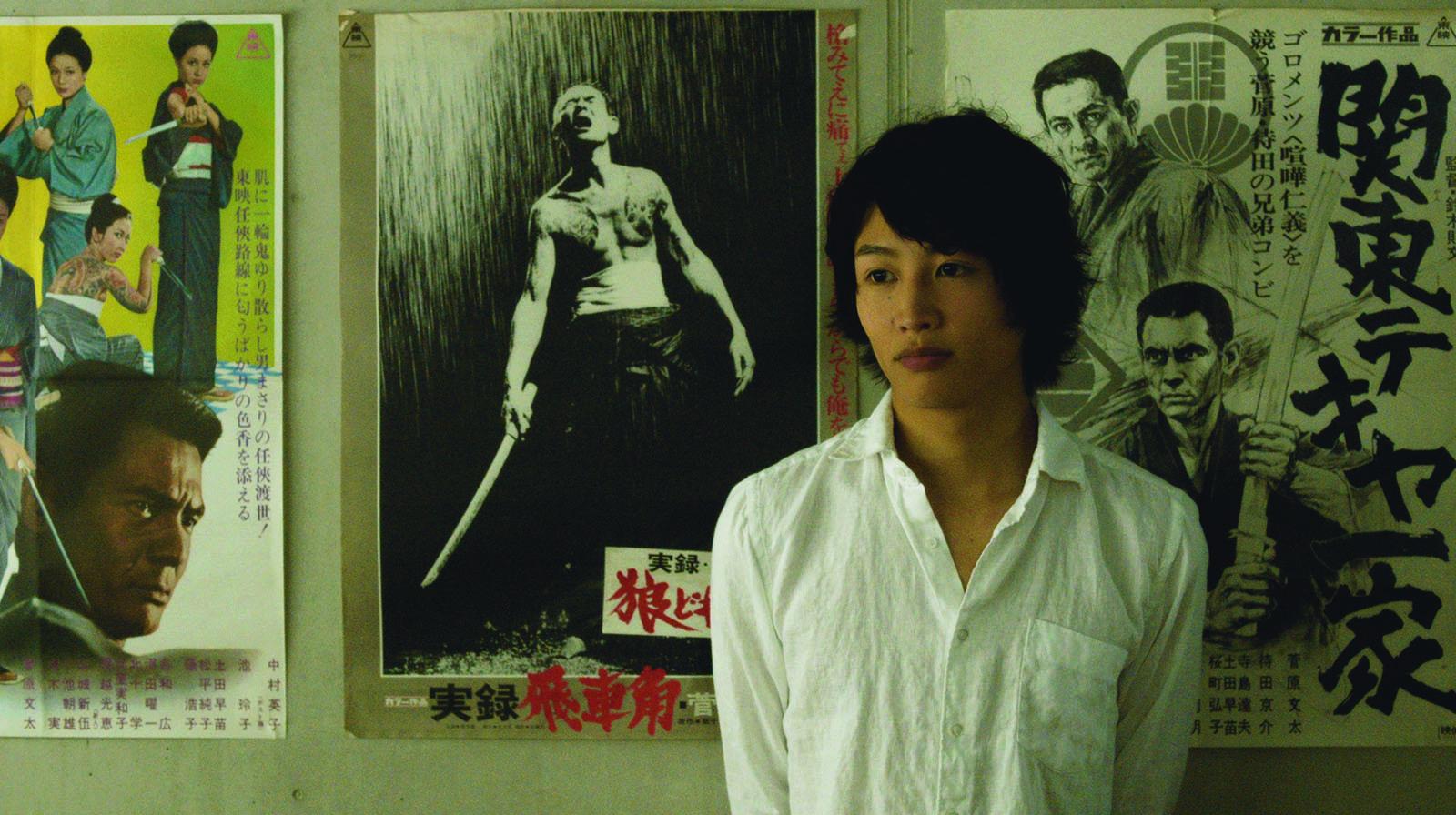 Tokyo Fiancée - Taichi Inoue