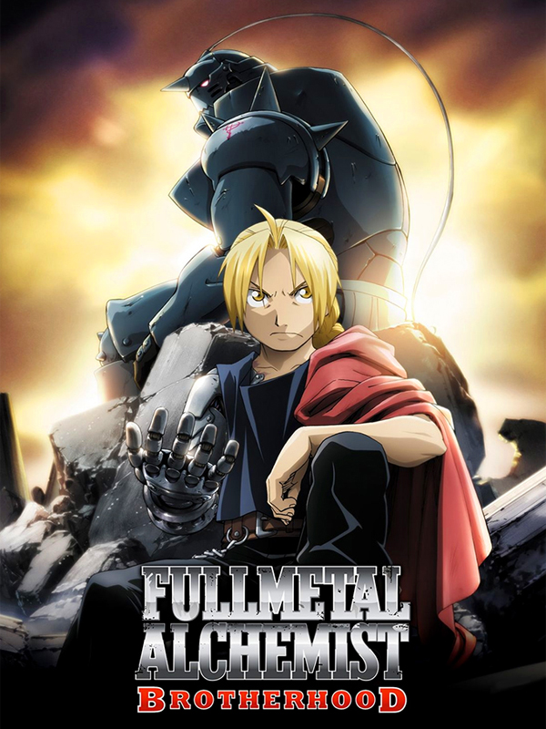 Fullmetal Alchemist : Brotherhood streaming