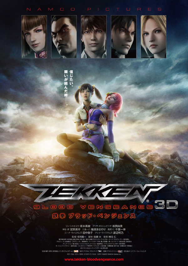 Tekken : Blood Vengeance Streaming 1080p HDLight