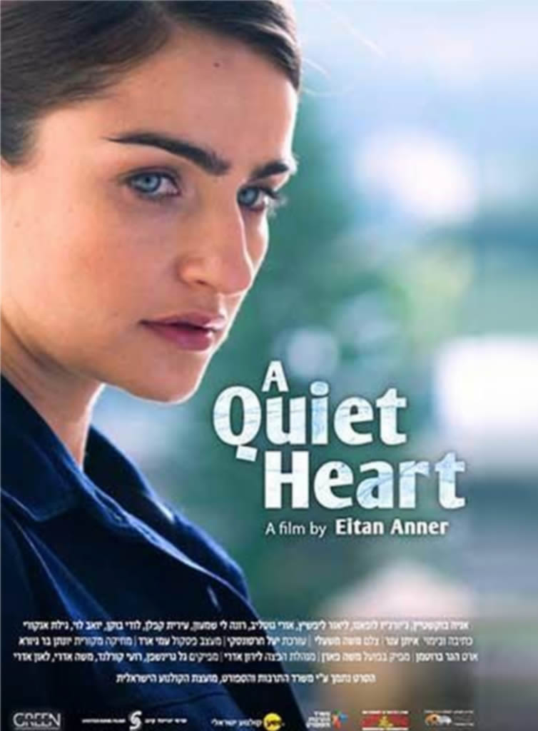 A Quiet Heart