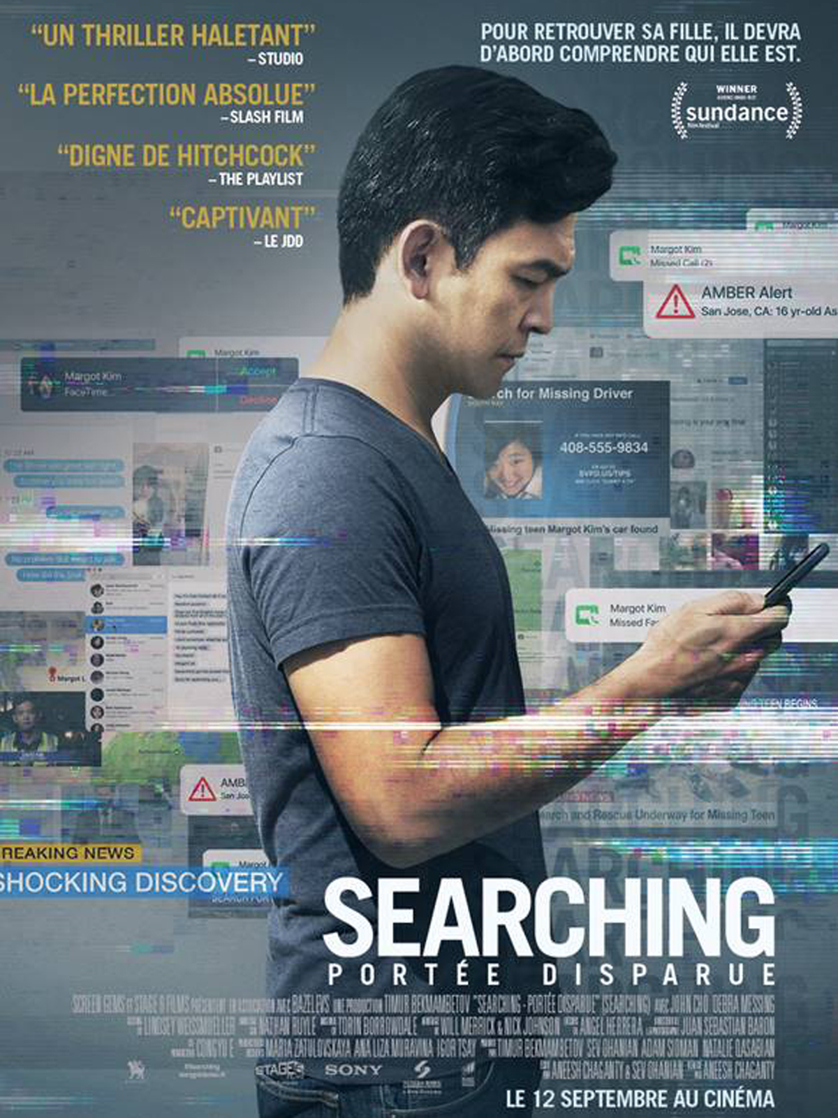 Image du film Searching - Portée disparue