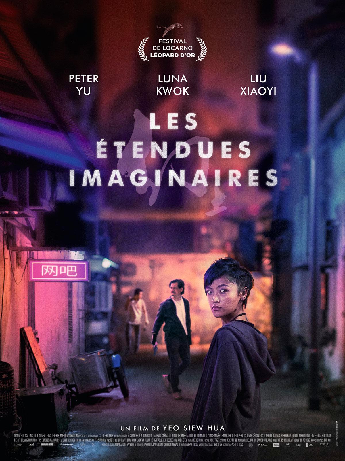 Image du film Les Etendues imaginaires
