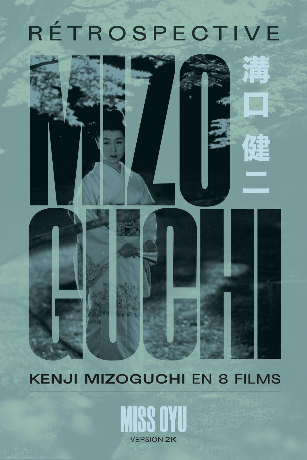 Image du film Miss Oyu