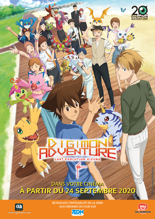 Digimon Adventure : Last Evolution Kizuna