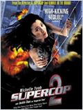 Police Story 4: Supercop2